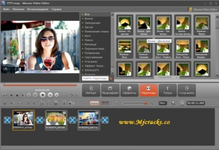 Movavi Video Editor 21.0.1 Crack Plus Serial Key 2020 [Updated]